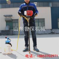 Kohler gasoline engine /ightweight backpack drill rig BXZ-1/Portable diamond core drilling rig machine quality Manufactures