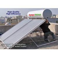 China Flexible Flat Plate Solar Water Heater , Solar Energy Water Heater For House on sale