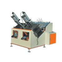 Printed Cutting Double Die Paper Plate Machine High Speed For Making Paper Plates Manufactures