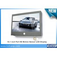 10 inch Outdoor Motion Sensor LCD Advertising Display Waterproof 1024x 600 Manufactures