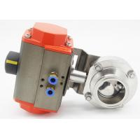 Compact Structure Motorised Butterfly Valve Actuator DN20 - DN150 Stainless Steel Manufactures