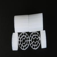 Quality White MBBR Filter Media for sale