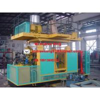 hdpe blow molding machine Manufactures