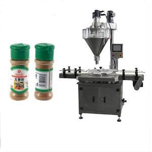 China Powder filler detergent powder filling packing machine packing on sale