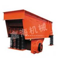 Vibrating Feeder Manufactures