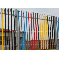 China Small Powder Coated Picket Fencing Heat Treated For New Pattern Farm on sale