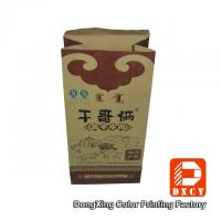 Eco Take Away Food Packaging , Custom Printed Brown Kraft Paper Packaging Box Manufactures