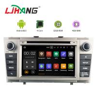 Avensis GPS Navigation Toyota Verso Dvd Player , Canbus SWC USB Toyota Dvd Player Manufactures