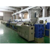 Buy cheap Full Automatic PE Pipe Extrusion Line For Plastic Double Wall Corrugated Pipe from wholesalers