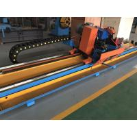 Electric Cold Cut Pipe Saw PLC Control Blue / Yellow With Pneumatic Clamp Manufactures