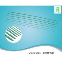 Buy cheap Class II A Ureteral Dilator Set Length 60cm High Performance 6Fr 8Fr 10Fr from wholesalers