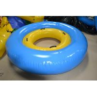 Summer Outdoor Inflatable Water Games Inflatable Plate For Children Manufactures
