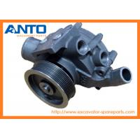 CAT Excavator Replacement Parts 330D 336D 340D 3522125 C9 Engine Water Pump Manufactures