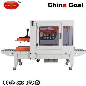 China FXZ5050 Auto Fold Automatic Box Taping Machine Carton Sealer , automatic carton sealer , carton taping machine on sale