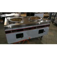 Quality Gas Steaming Stove Commercial Single Dim Sum Steamer 950 x 1050 x (810+450)mm for sale