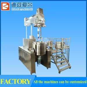 250/350L vacuum emulsifying machine, chemical mixing machine, vacuum homogenizing emulsifier Manufactures