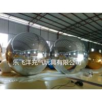 Unique Double Inflatable Mirror Ball Mirror Cloth For Party Fashion Show Manufactures