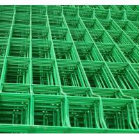 PVC powder coated steel welded wire mesh fence Manufactures