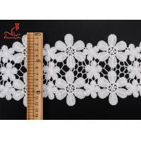 Soft White Flower 12CM Water Soluble Lace Good Hygroscopicity Manufactures
