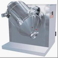 SYH Series Three Dimensions centrifugal electric control Chemical Mixing Machine Manufactures