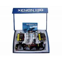 Stable performance All in one 24V 55W 3200lm heat resistant HID Xenon Conversion Kits Manufactures