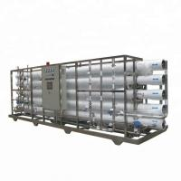 RO Reverse Osmosis Drinking Water Treatment Machine 8000Liter Per Hour Manufactures