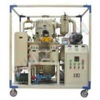 China power plant transformer oil purifier on sale