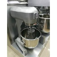 Quality 20L / 5KG Planetary Dough Mixer Egg Beater 3-Mixing Accessories Food Processing Equipments for sale