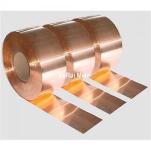 copper strip Manufactures
