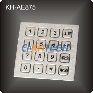 Anti-Vandal stainless steel kiosk keypad Manufactures