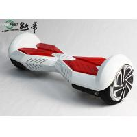 Quality Powerful Personal Electric Chariot Scooter Stand Up European US Standard for sale
