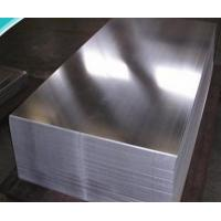 1070 Aluminum plate|1070 Aluminum plate supplier|1070 Aluminum plate manufacture Manufactures
