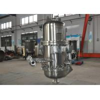 BOCIN Carbon Steel Automatic Backflushing Filter / Water Purification 25um - 1000um Manufactures