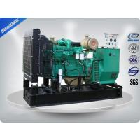 Three Phase Open Diesel Generator Set 25 Kva With Mechanical Speed Govorner, Air Filter, Air Cleaner Manufactures