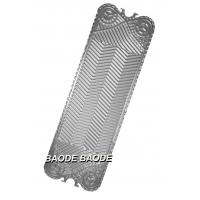 Quality Swimming Pool heat exchanger, BL120 (Swep B120) Copper Brazed Plate Heat for sale