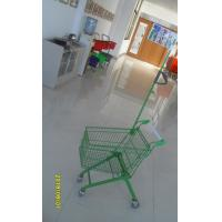 Buy cheap Carbon Steel Play Shopping Cart Flag Logo Pole 465 x 330 x 686mm For Children from wholesalers