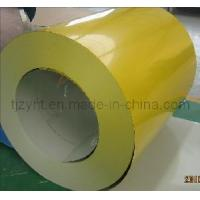 Color Coated Steel Coil Manufactures