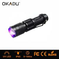 China OKADU 14500 AA Battery Ultra Violet Flashlight LED UV 365nm Wavelength UV Flashlight Lamp on sale