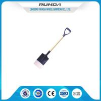 Buy cheap Wooden Handle Steel Spade Shovel S512 , Hole Digging SpadeFlat Nose Multi Colors from wholesalers