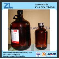 Best quality & price HPLC Acetonitrile 99.9% CAS No.: 75-05-8 Manufactures
