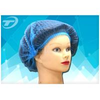 17-24 inch single & double elastic disposable mob cap / surgical mdical disposable head cover Manufactures
