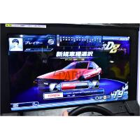 Quality Initial D8 Racing Simulator Arcade Machines Coin Operated 350W for sale