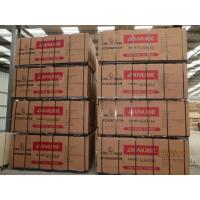 China 1220*2440 & 1250*2500MM Shuttering Plywood & black film faced plywood on sale