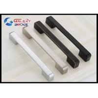 Buy cheap Brushed Nickle Kitchen Cabinet Door Handles  /  Square192mm Kitchen Cupboard Handles Zinc knobs from wholesalers
