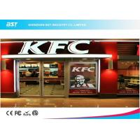 P5mm Transparent LED Screen Display , Flexible glass led screen diffrerent shape Manufactures