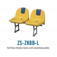 Outdoor Football Stadium Seats Less Maintenance , Simple Mount Bleacher Seats With Backs Manufactures
