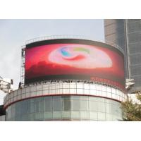 China IP66 Ultra Thin P8 / P10 Flexible LED Display Screen Outdoor Waterproof on sale
