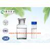 99% Purity Divinyltetramethyldisiloxane GBL , Silane Coupling Agent CAS 2627-95-4 Manufactures