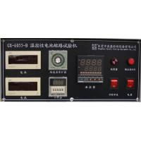 UN38.3 IEC 62133 UL 2054 Simulated Battery Short Circuit Testing Equipment Test Chamber Manufactures