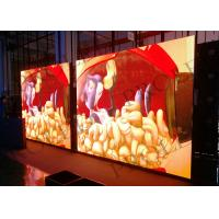 P8 SMD Outdoor Advertising LED Display Wall Mounted With High Brightness Manufactures